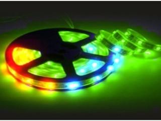 KIT TIRA LED RGB 1.5M 241510 SILVER ELECTRONICS