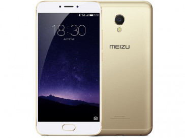 MX6 32/3GB DUAL SIM (GD/W) MEIZU
